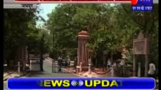 CM Vasundhra Raje meets Governer Margaret Alva for the extension of cabinet covered by Jan Tv