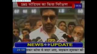 Abhishek Bacchan meets CM Vasundhra Raje covered by Jan Tv