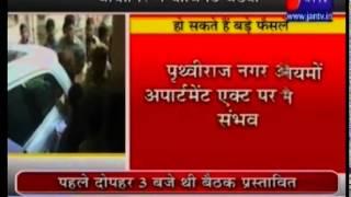 CM Vasundhra Raje with cabinet ministers in Bikaner covered by Jan Tv
