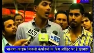 Khas Khabar (arrival of hostiles from Iraq) covered by Jan Tv
