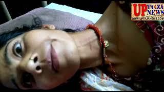 माधौगढ़ में सास और ननद ने की महिला के साथ मारपीट