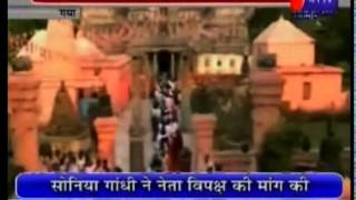 1 year of the terrorist attack in Bodh Gaya  covered by Jan Tv