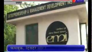 MOU between World Bank and RSLDC covered by Jan Tv