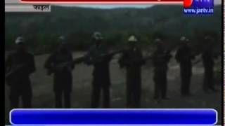 Naksalites threatens Bihar by sending SMS covered by Jan Tv
