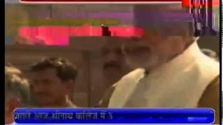 John Kerry talks about strengthening relationship with India covered by Jan Tv