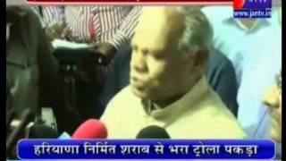 Bihar CM Jitanram Manjhi comments on the SC ST scholarship covered by Jan Tv
