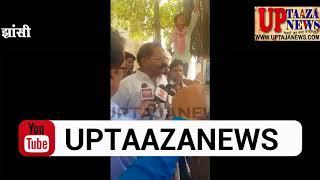 बहुचर्चित माफिया लेखराज सिंह यादव ने किया गरौठा एसडीएम कोर्ट में आत्मसमर्पण