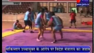 CM Vasundhra Raje in Pro Kabaddi covered by Jan Tv