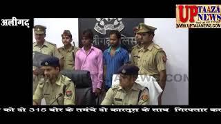 2 इनामी फरार बदमाशों को पुलिस ने मुठभेड़ में दबोचा