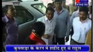 CM Vasundhra Raje conducts Nathdwara meeting in Udaipur covered by Jan Tv