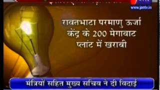 Increase in power cuts in rajasthan covered by Jan Tv