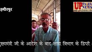 सुमेरपुर थाना क्षेत्र में बनी नवीन गल्ला मण्डी में दलालो की धांधली रूकने का नाम ही नही ले रही