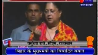 CM Vasundhara Raje in Pradhan Mantri Jan Dhan Yojna covered by Jan Tv