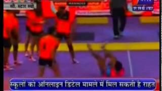 Jaipur team won the pro kabadi tournament covered by Jan Tv
