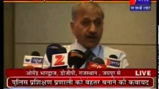 Rajasthan DGP Amrendra Bhardwaj adressing press conference covered by Jan Tv