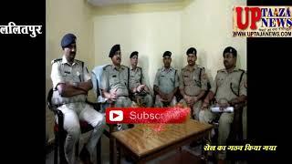 ललितपुर पुलिस ने किया सोशल मीडिया सेल का उद्घाटन