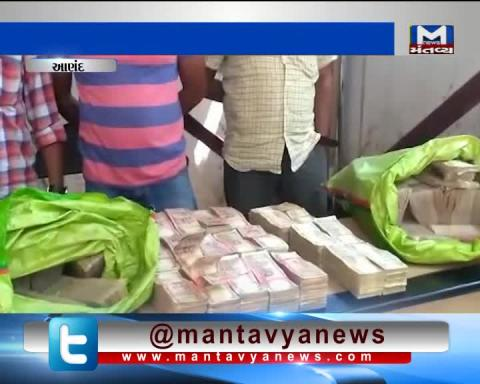 Anand: 4 caught by Police with banned notes of 3.70 crores