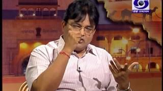 Editor in chief S K Surana of Jan Tv in Dharti Dhorari on Doordarshan(Part 4)
