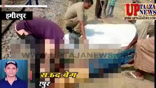भरूआ सुमेरपुर में ट्रेन से कटकर 17 बर्षीय बालक ने की आत्महत्या