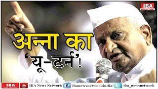 Anna Hazare puts off proposed hunger strike ... |  Latest News | IBA NEWS |