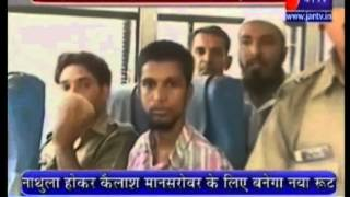 Chargesheet against 16 terrorists of Indian Mujahiddin in Rajasthan covered by Jan Tv