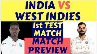 WESTINDIES के खिलाफ INDIA TEAM का एलान, इस खिलाड़ी को मिला मौका