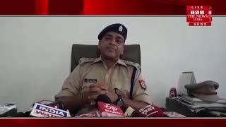 [ Noida ] दिल्ली के सटे नोएडा में हो रही तावातोड़ स्नैचिंग की घटनाओं का पुलिस ने किया खुलासा