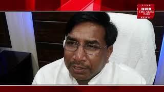 [ Mirzapur ] मिर्जापुर में विधायक द्वारा  उद्घाघाटन के दौरान ही टूटा शौचालय का टाइल्स/THE NEWS INDIA