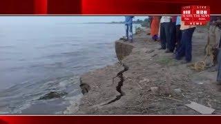 [ Bahraich ] बहराइच के तौकली में घाघरा नदी की कटान पर, लोगों में मचा है हाहाकार / THE NEWS INDIA