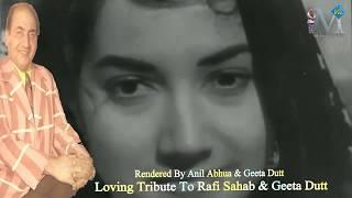 Ankhon Hi Ankhon Mein Ishara Ho Gaya | Anil Abhua & Geeta Dutt | Cover