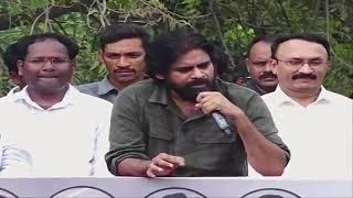 Pawan Kalyan Gets Angry On Fans @ Polavaram Public Meeting | Prathinidhi news