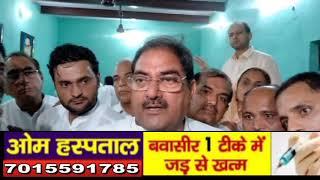 महम चौधरी देवीलाल की कर्मभूमि रही है : अभय सिंह चौटाला