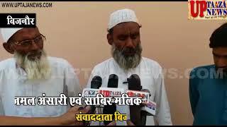 मदरसे में धर्म के नाम पर चल रहा है फर्जीवाड़ा
