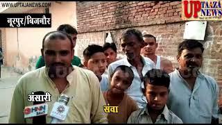 नूरपुर उपचुनाव  में समाजवादी पार्टी का बड़ा आरोप,ईवीएम को लेकर क्या कहना है नूरपुर के मतदाताओं का