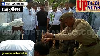 राठ में विश्व पर्यावरण दिवस पर मण्डलायुक्त ने किया पौधारोपण