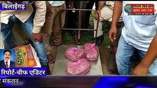 RNN NEWS CG 7 8 18 बिलाईगढ़-पैरोल से फरार आरोपी गाँजे की तस्करी करते पति पत्नी गिरफ्तार