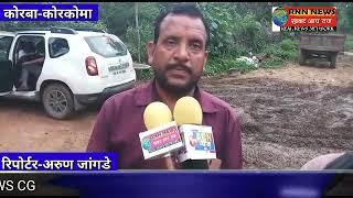 RNN NEWS CG 12 8 18 कोरबा/कोरकोमा-हाथियों ने ढाया कहर,केला बाड़ी को किया चौपट, लाखो रुपये की हुई छती