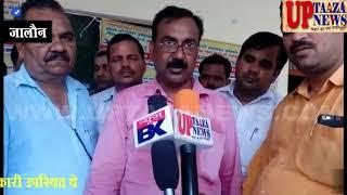 ग्राम पंचायत अधिकारियों और ग्राम विकास अधिकारियों की कलम बंद हड़ताल