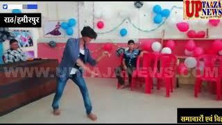 राठ में धमाकेदार डांस के साथ शुरू हुयी डांस एकेडमी