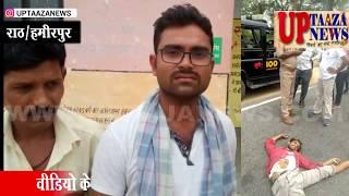 राठ में रोडवेज बस ने मारी टक्कर युवक की मौत