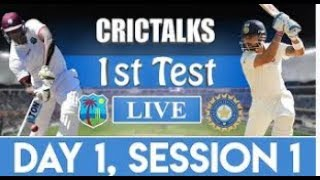 Live: IND Vs WI 1st Test | Day 1 | Session 1 | Live Scores | 2018 Series
