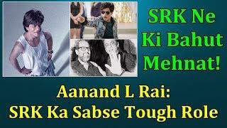 Shah Rukh Khans Most Difficult Role Is ZERO I Anand L Rai Praises SRK