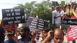 Thousands Protest at Noida Authority on Demand of FREEHOLD NOIDA Massive Rally by NEA