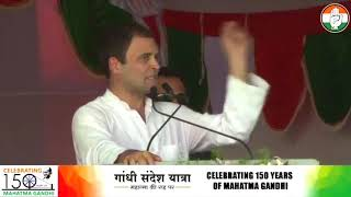 Congress President Rahul Gandhi on Rafale Deal Scam