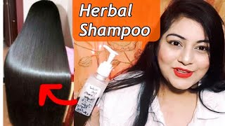 DIY Herbal Hair Shampoo - Get Long Hair, Thick Hair, Shiny Hair | JSuper kaur