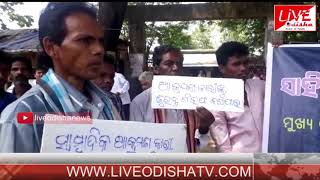 Speed News : 04 Oct 2018 || SPEED NEWS LIVE ODISHA 1