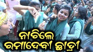 BCJD vs ABVP in Ramadevi Women University-Bhubaneswar-Maharshi College Election -PPL News Odia