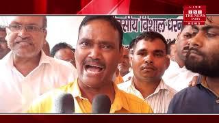 [ Bahraich ] बहराइच में सेल्फ गवर्नमेंट स्वशासन की मांग को लेकर प्रधान संघ आंदोलित / THE NEWS INDIA
