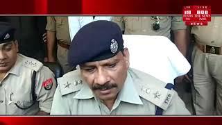 [ Hathras ] हाथरस-पुलिस को मिली बड़ी सफलता, तीन शातिर चोर गिरफ्तार / THE NEWS INDIA