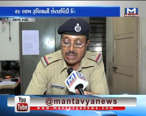 Ahmedabad: Complaint filed against a leader of Congress at Sola Police Station